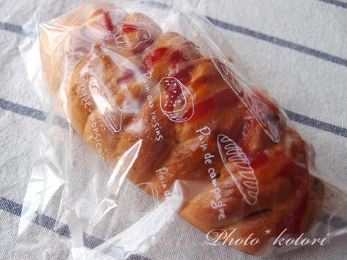 今日の早弁 ソーセージパン