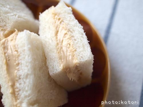 海老蔵さんの ピーナッツバター、どこのメーカー?
