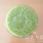 バナナ・キウイ・レモン・水菜のグリーンスムージー