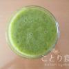 パイナップル・キウイ・水菜のグリーンスムージー