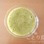 みかん・バナナ・キウイ・小松菜のグリーンスムージー