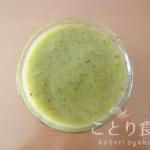 バナナ・キウイ・みかん・水菜のグリーンスムージー