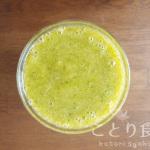 みかん・春菊・バナナのグリーンスムージー