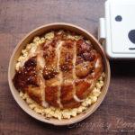 鶏照り丼&コーヒーゼリー弁当