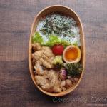 鶏肉のペッパー治部煮弁当