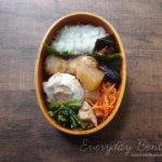 銀ダラのヨーグルト味噌漬け焼き弁当