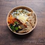 鮭の塩麴焼き弁当