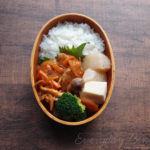 豚ヒレ肉のトマト煮弁当