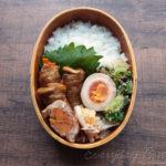 豚肉の野菜巻き弁当