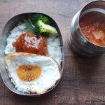 【スープジャー弁当】ロコモコ丼