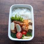 野菜の肉巻き弁当