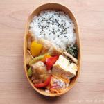 鶏肉とパプリカの中華風炒め弁当