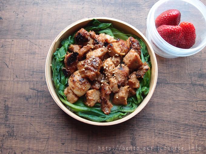 角切り豚肉のチャーシュー丼弁当