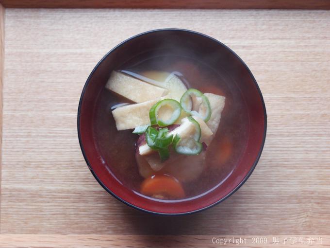 栗原心平 レシピ さつまいもの麦味噌汁