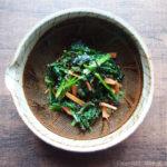藤井恵 レシピ ほうれんそうと海藻・にんじんのナムル 男子学生弁当
