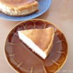 栗原はるみさんレシピのチーズケーキ