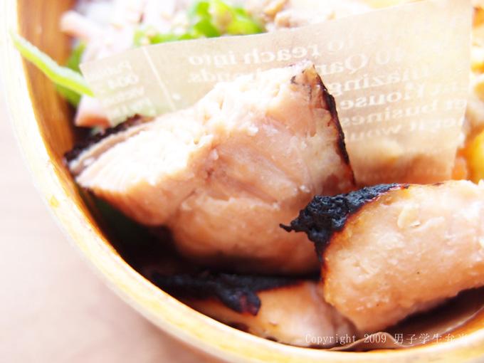 鮭の味噌漬け焼き