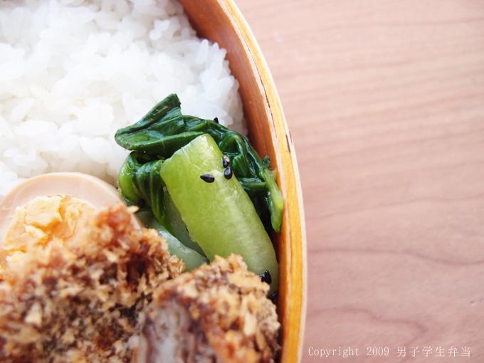 チンゲン菜のナムル