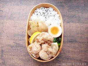 【地味弁】塩レモン唐揚げで男子学生弁当