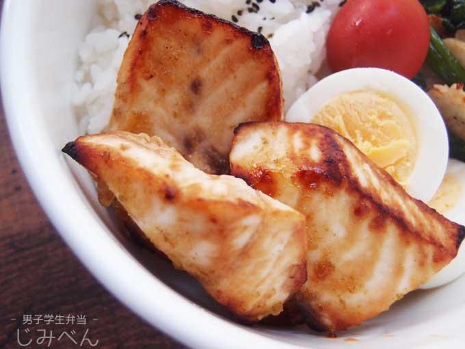 ブリの柚子胡椒焼き