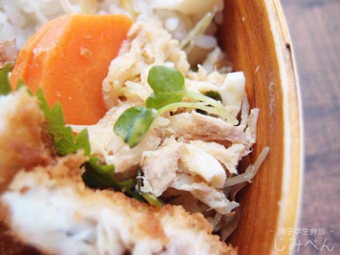 切干大根の卵たっぷりサラダ 斎藤辰夫さんのレシピ