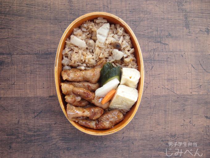 【地味弁】里芋ときのこの炊き込みご飯弁当
