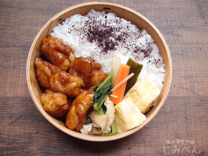 【地味弁】鶏のくわ焼き弁当