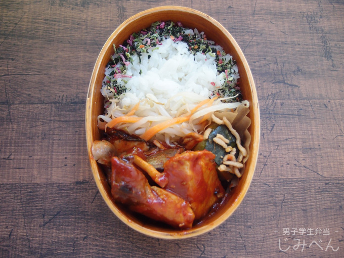 【地味弁】ブリのピリ辛焼き弁当
