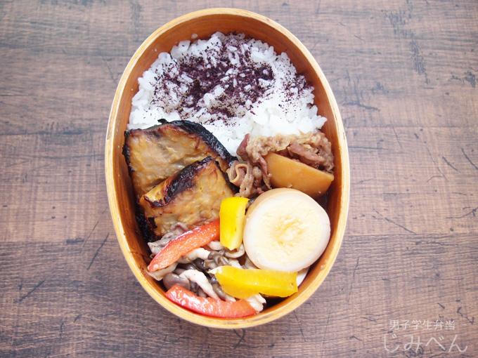 【地味弁】サバの西京焼き弁当