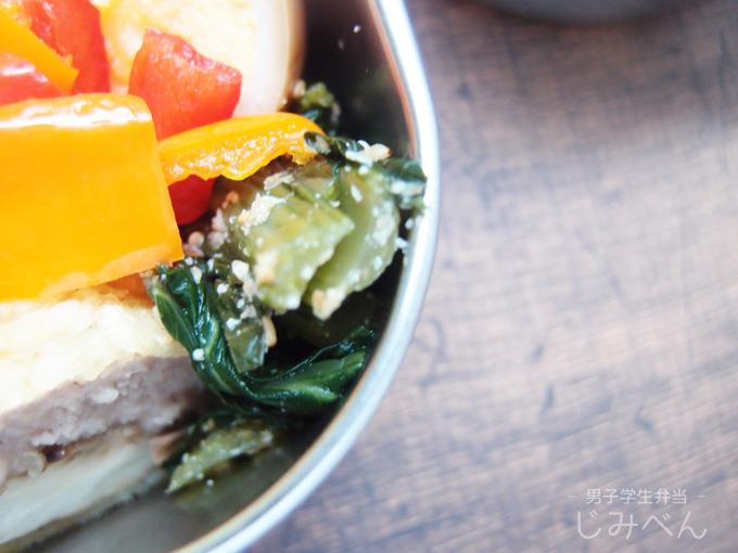 小松菜のゴマポンズ和え