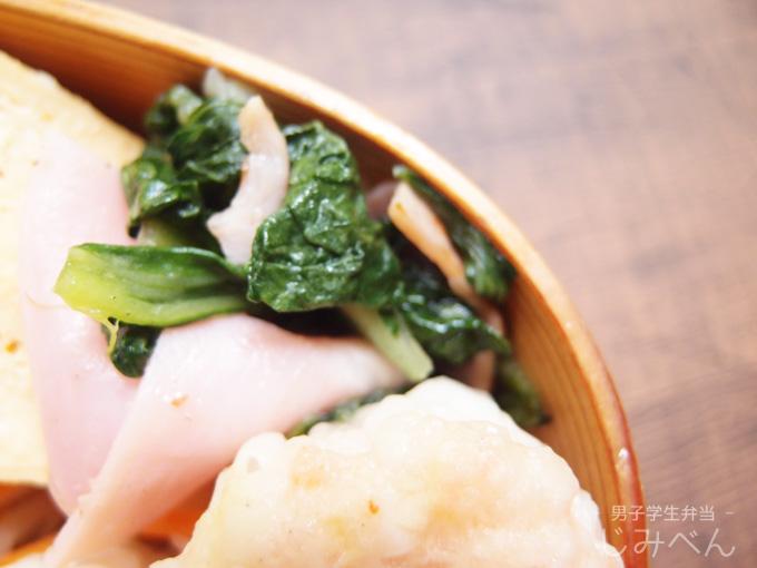 ハムとチンゲン菜の炒め物