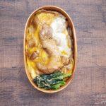 【地味弁】生姜焼きの卵とじ