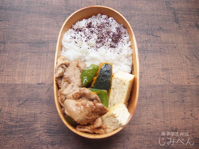 【地味弁】豚肉とピーマンの味噌炒め弁当