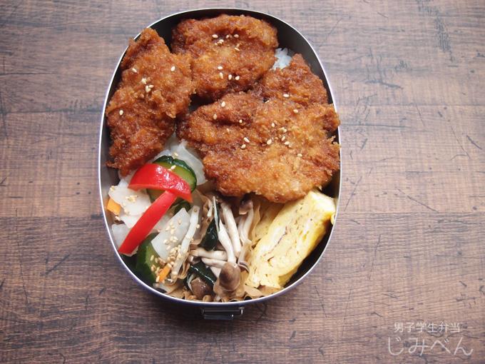 【地味弁】カツ煮弁当