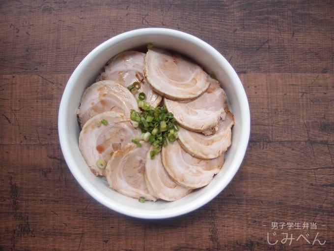 チャーシュー丼弁当