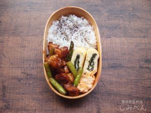 【地味弁】鶏肉の生姜焼き弁当