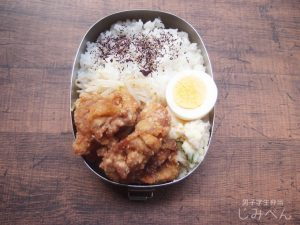 【地味弁】豚の竜田揚げ弁当