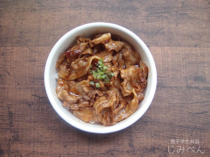 【地味弁】豚丼弁当