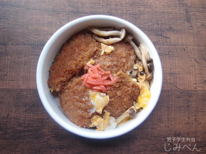 【地味弁】ヒレカツ丼弁当