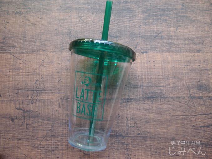 ご褒美ラテベースのカップ