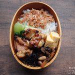 【地味弁】鶏肉の柚子胡椒焼き弁当