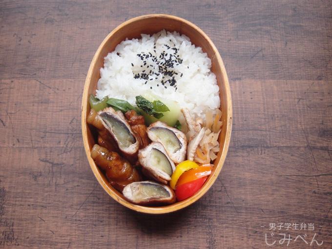 【地味弁】ナスの豚肉巻き弁当