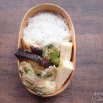 【地味弁】タラの西京焼き弁当