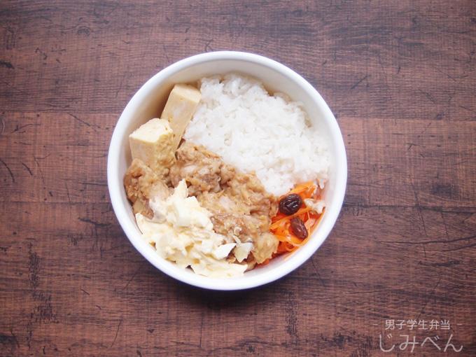 【地味弁】チキン南蛮弁当