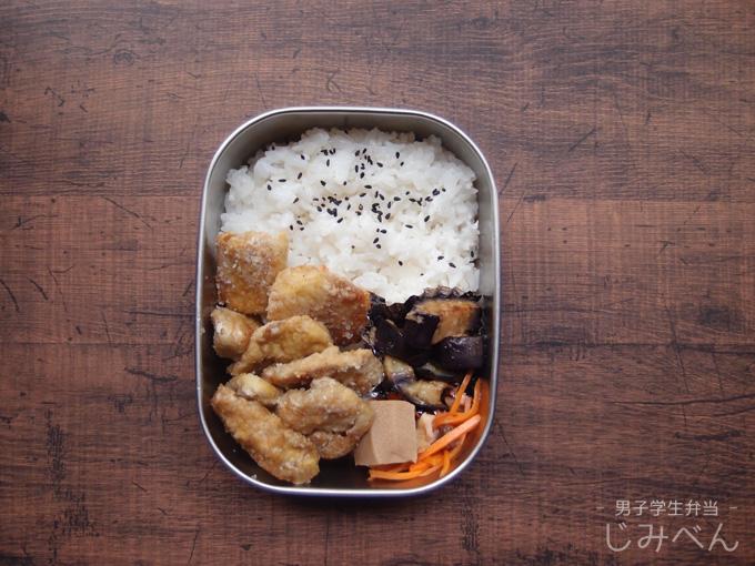 【地味弁】鶏むね肉のカレーソテー弁当