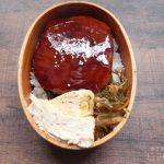 【地味弁】鶏つくね丼弁当