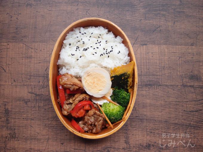 【地味弁】豚肉の味噌漬け焼き弁当