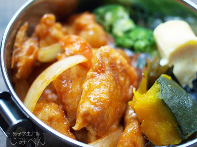 【地味弁】酢鶏弁当