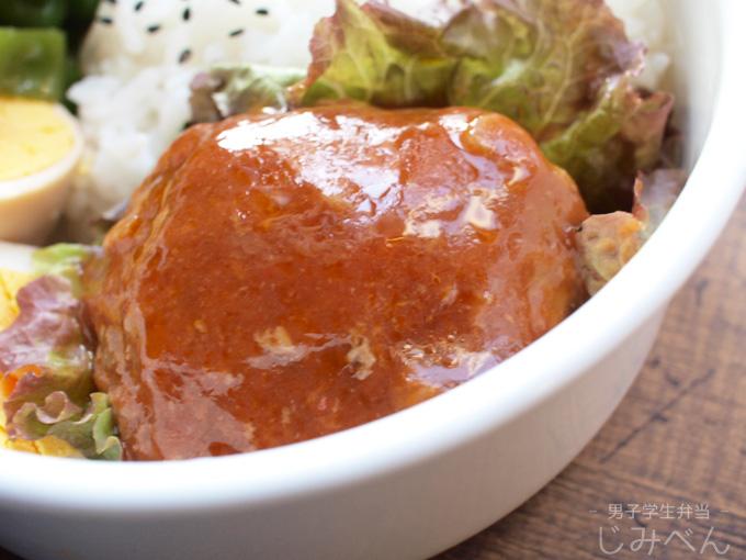 たっきーママレシピ・煮込みハンバーグ