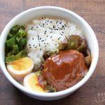 【地味弁】たっきーママレシピ・煮込みハンバーグ弁当